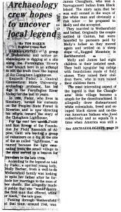 1990 - June 20, Part 1